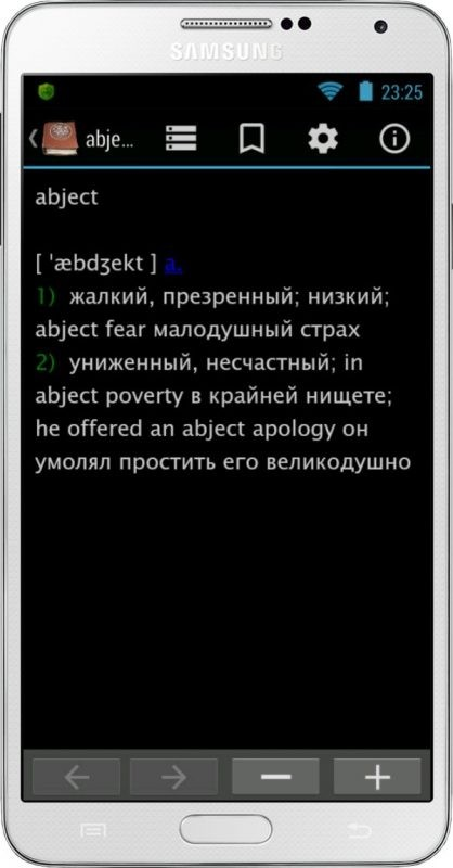 Скриншот Dictan для Android