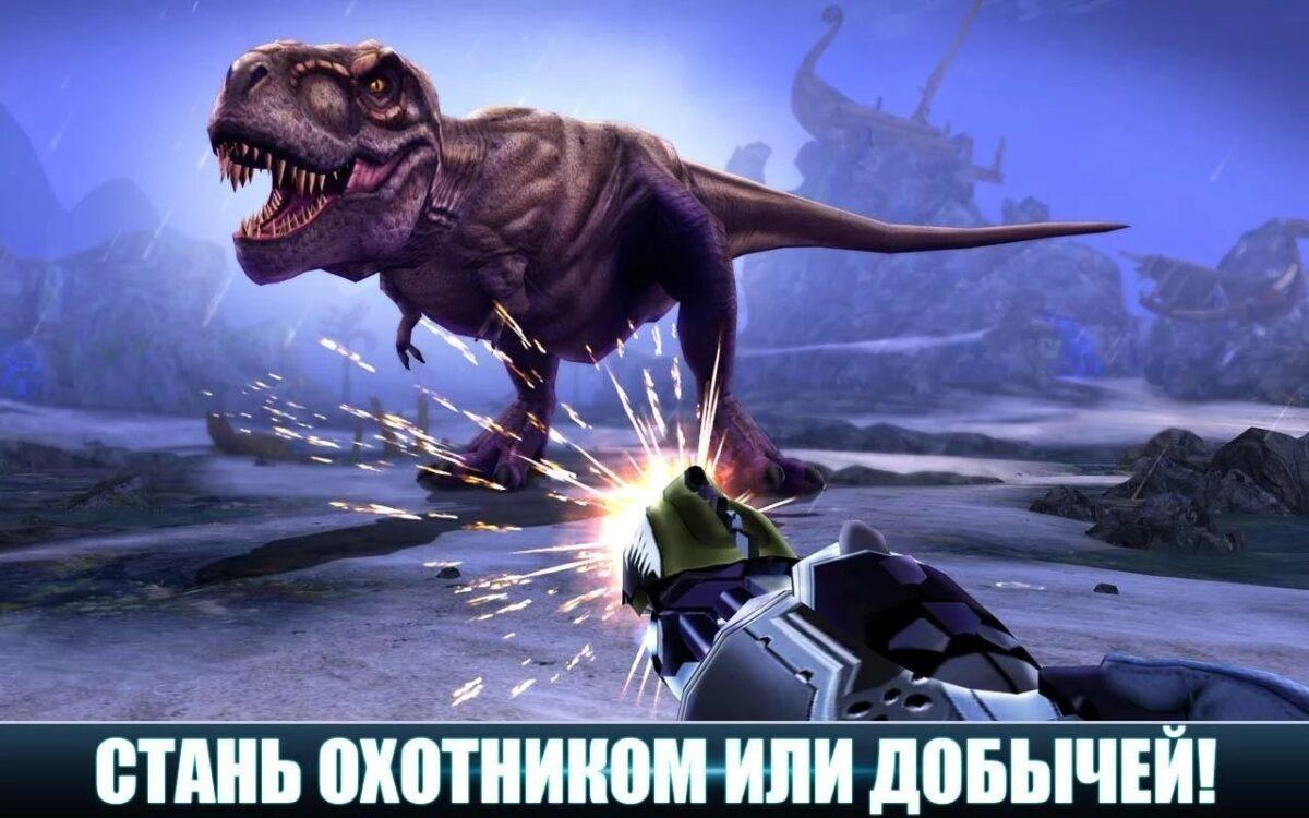 Скриншот Dino hunter для Android