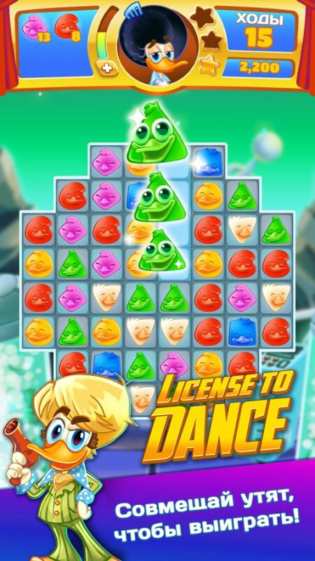 Скриншот Disco Ducks для Android