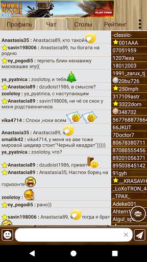 Скриншот Длинные нарды для Android