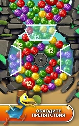 Скриншот Додо-Бум для Android