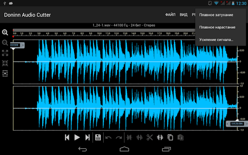 Скриншот Doninn Audio Cutter для Android