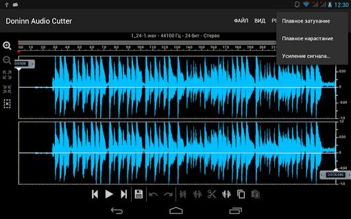 Скриншот Doninn Audio Cutter для Android