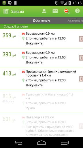 Скриншот Dostavista — работа курьером для Android