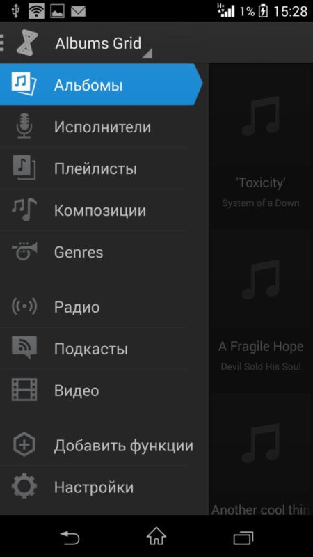 Скриншот DoubleTwist Player для Android