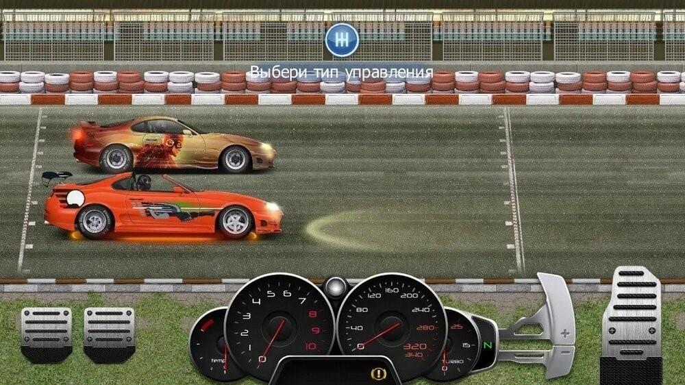 Скриншот Drag Racing: Streets для Android