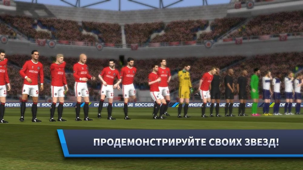 Скриншот Dream League Soccer 2017 для Android