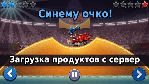 Скриншот Drive Ahead! для Android