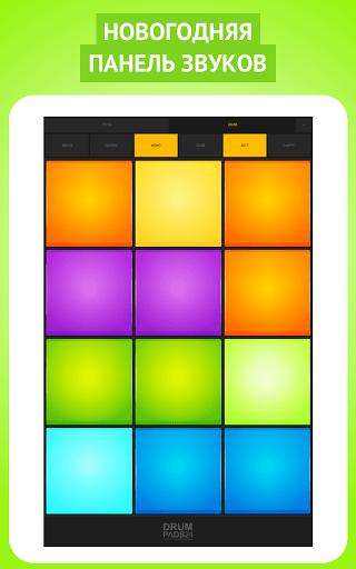 Скриншот Drum Pads 24 для Android