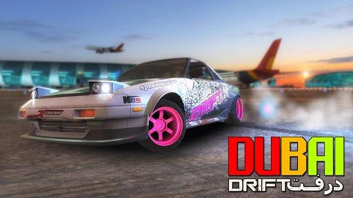 Скриншот Dubai Drift для Android