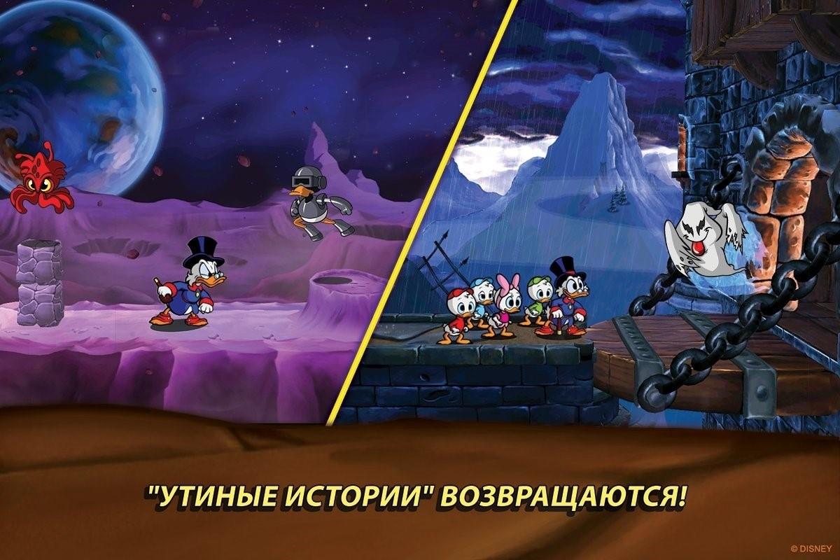 Скриншот DuckTales: Remastered для Android