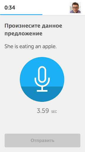 Скриншот Дуолинго Тест Центр для Android
