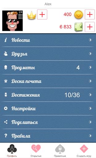 Скриншот Дурак Онлайн для Android
