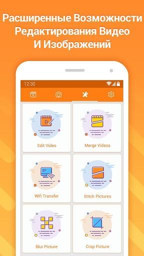 Скриншот DU Recorder — запись экрана для Android