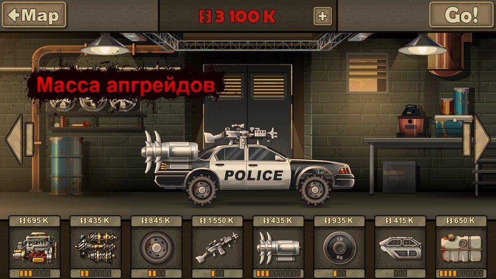 Скриншот Earn to Die 2 для Android