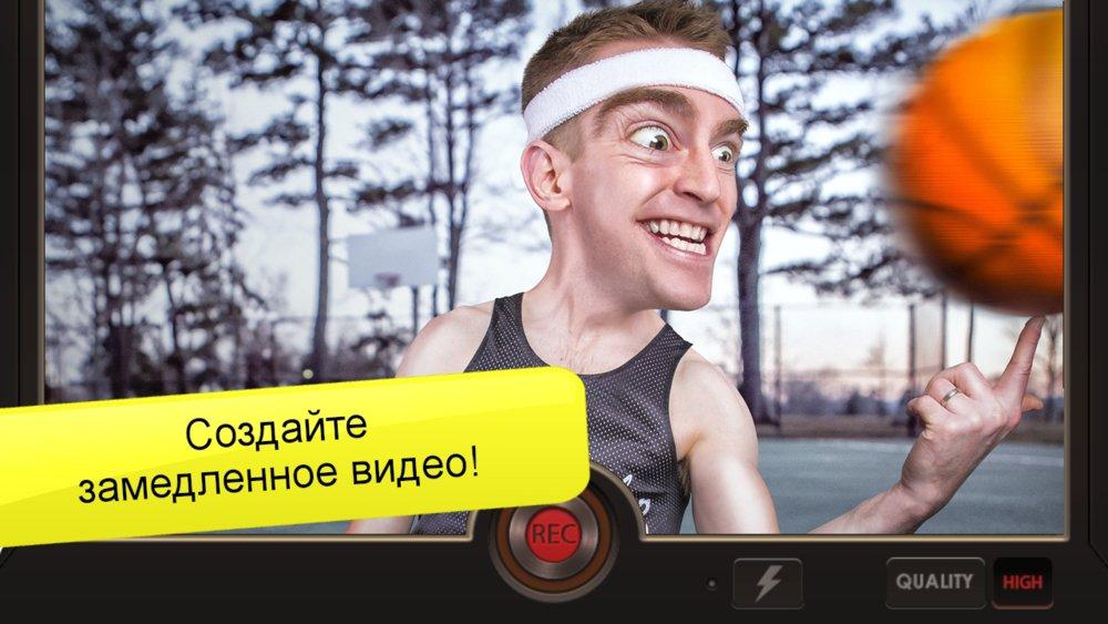 Скриншот Эффект замедленной съёмки для Android
