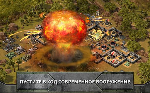 Скриншот Empires and Allies для Android