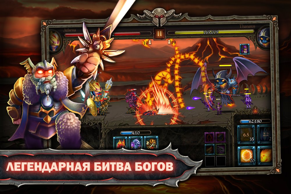 Скриншот Epic Heroes War для Android