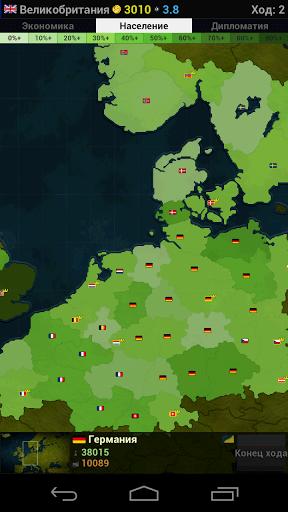 Скриншот Эпоха Цивилизаций Европа Lite для Android