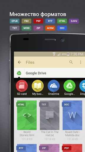 Скриншот eReader Prestigio: Читалка для Android