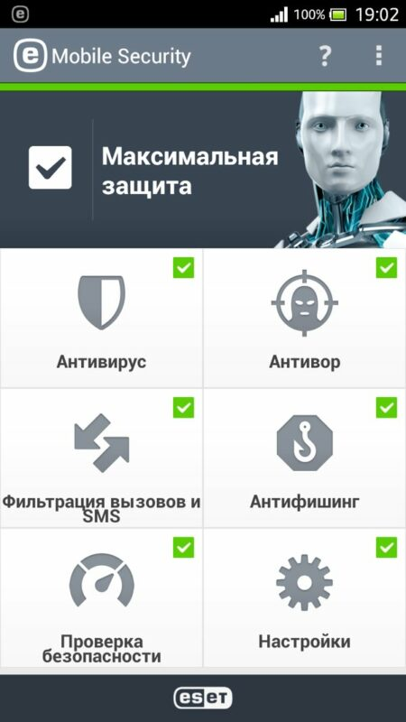 Скриншот ESET Mobile Antivirus для Android