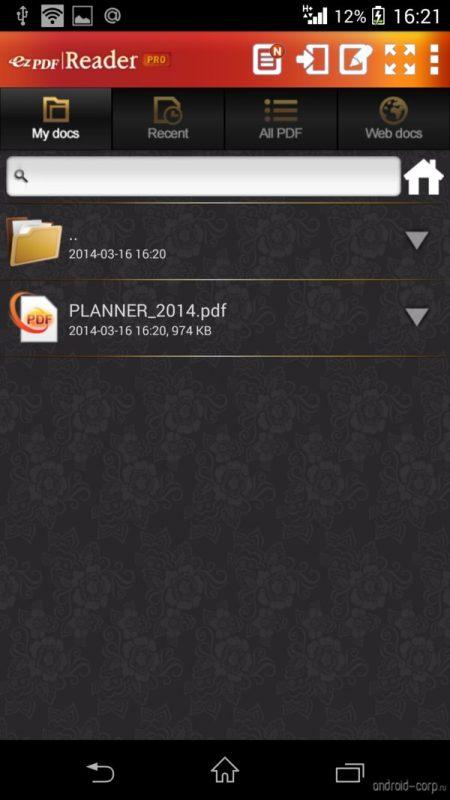 Скриншот ezPDF Reader для Android