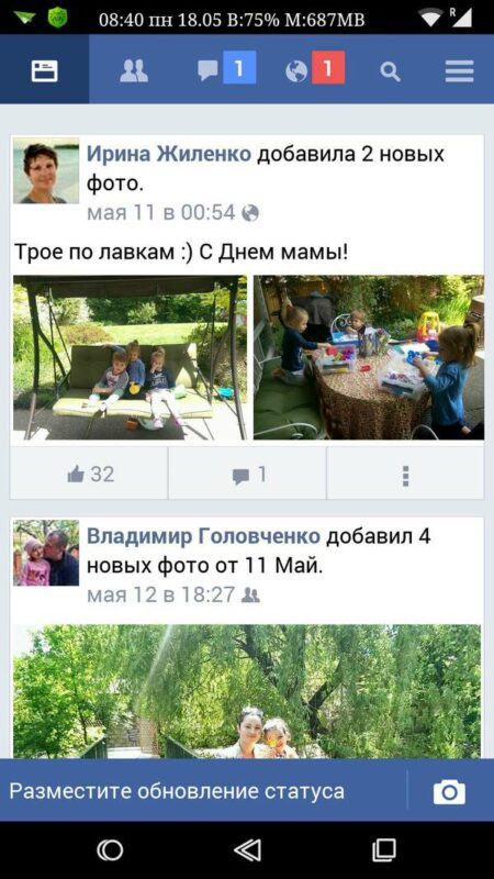 Скриншот Facebook Lite для Android