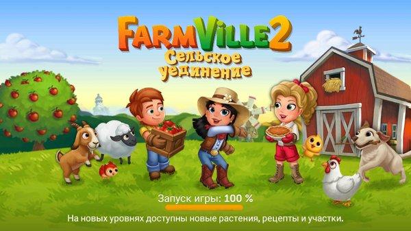 Скриншот FarmVille 2 (Cельское уединение) для Android