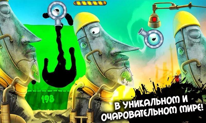 Скриншот Feed me oil 2 для Android