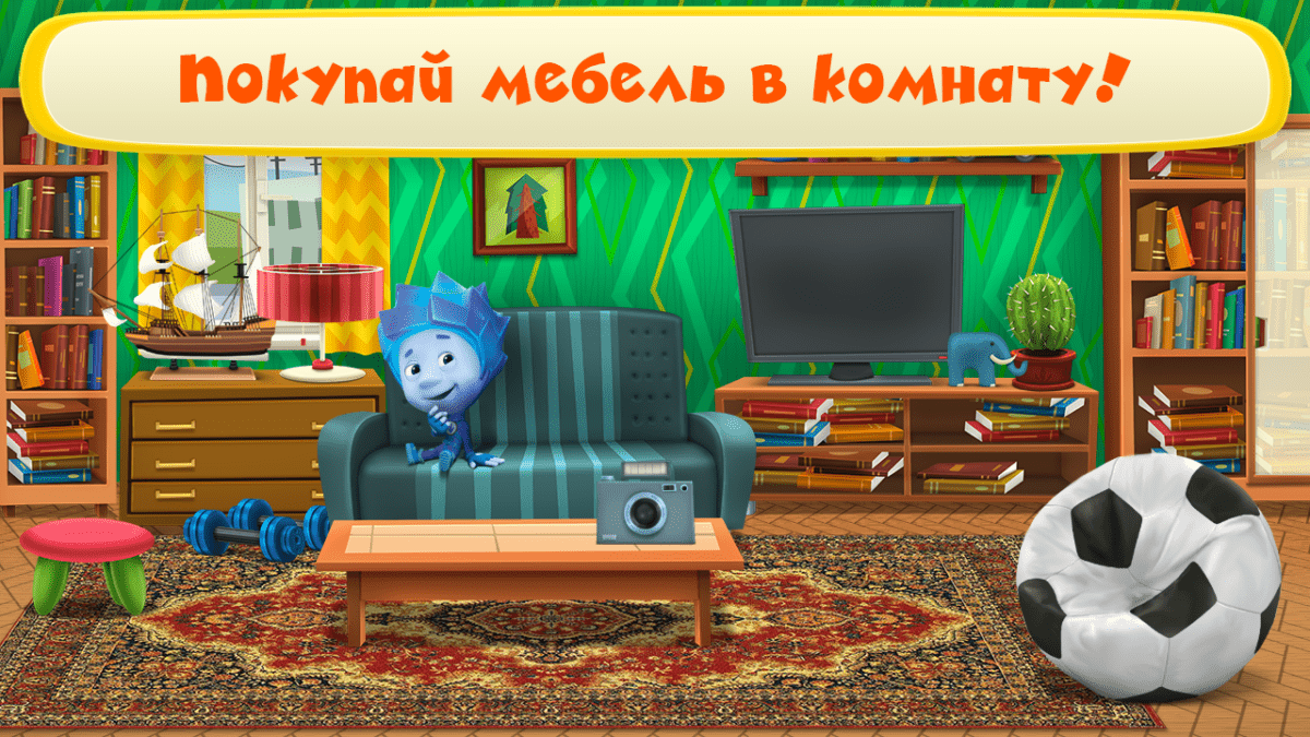 Скриншот Фиксики: дом мечты мемори для Android