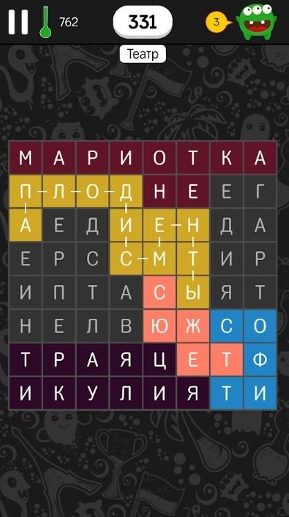 Скриншот Филворды: Темы для Android
