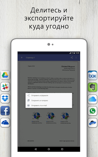 Скриншот FineScanner для Android