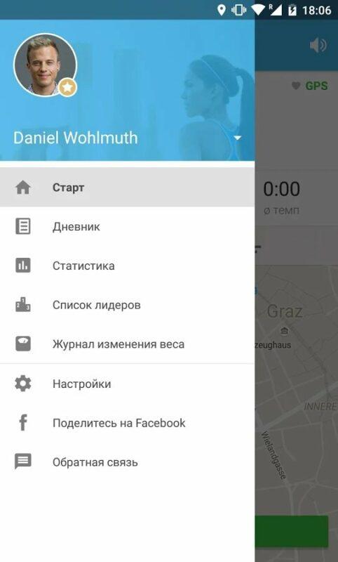 Скриншот Fitapp — Фитнес дневник для Android