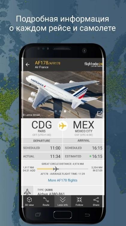 Скриншот Flightradar24 Pro для Android