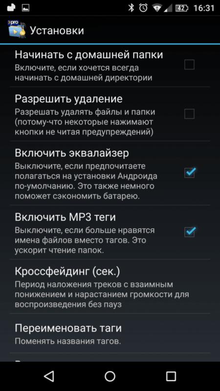 Скриншот Folder Player Pro для Android