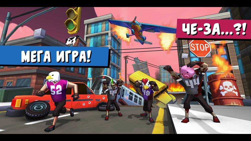 Скриншот FootRock 2 для Android