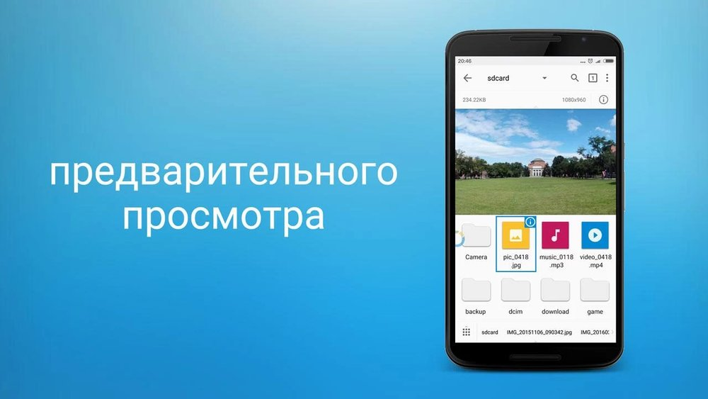 Скриншот FooView — Float Viewer для Android
