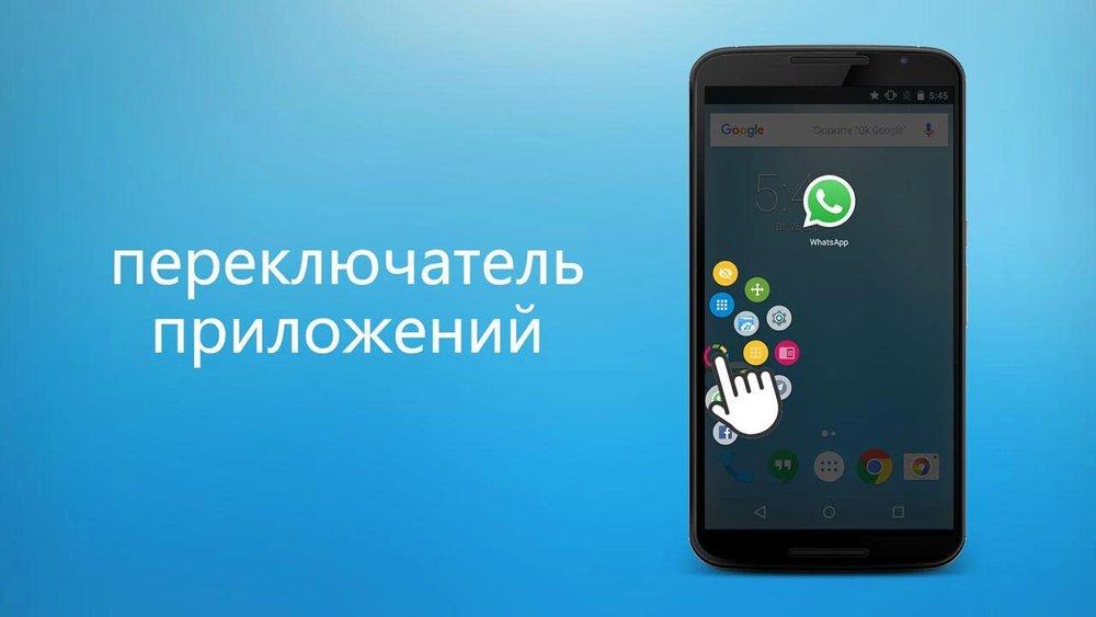 Скриншот FooView — Float Viewer для Android