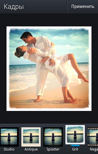 Скриншот Фото Эффекты ВКонтакте для Android