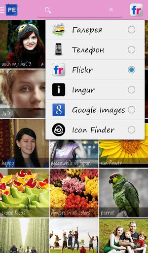 Скриншот Фото редактор для Android