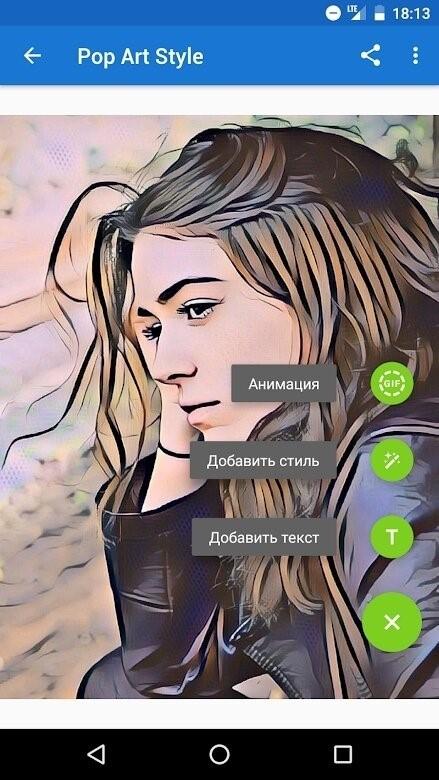 Скриншот Фоторедактор Photo Lab для Android