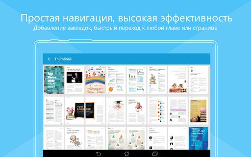 Скриншот Foxit PDF Reader & Editor для Android