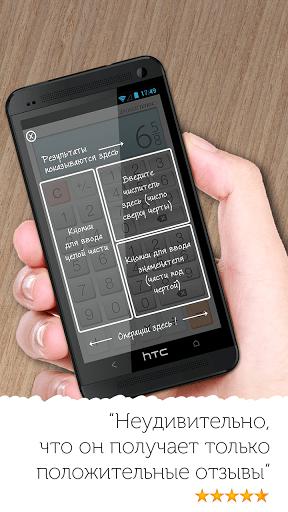 Скриншот Fraction Calculator Plus для Android