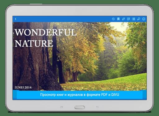 Скриншот FullReader для Android
