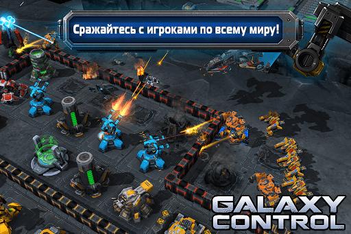 Скриншот Galaxy Control: 3D стратегия для Android