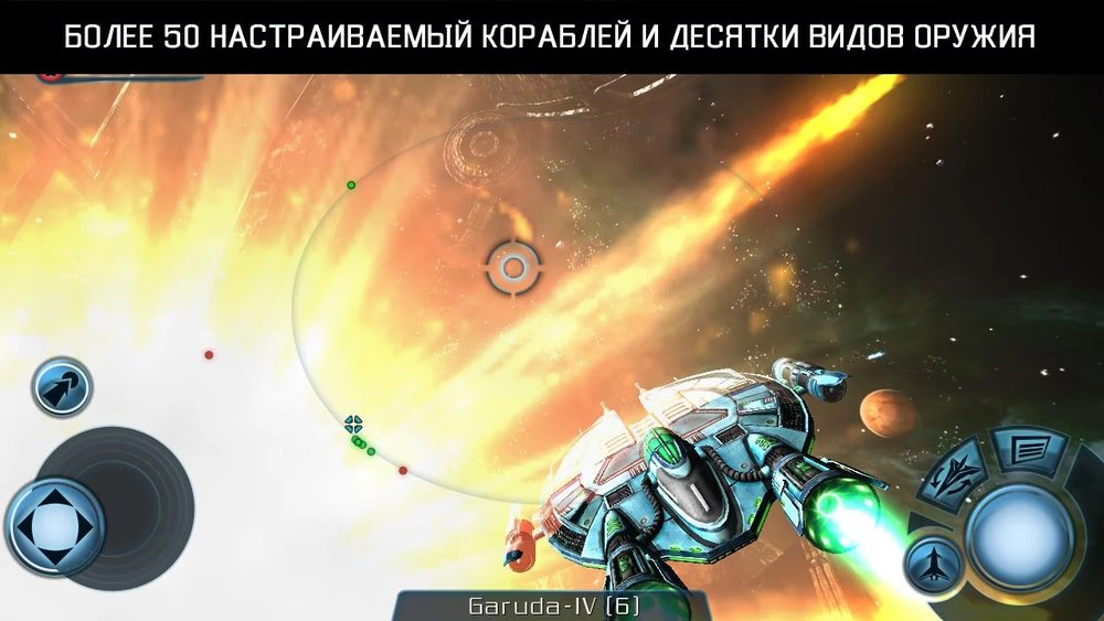 Скриншот Galaxy on Fire 2 для Android