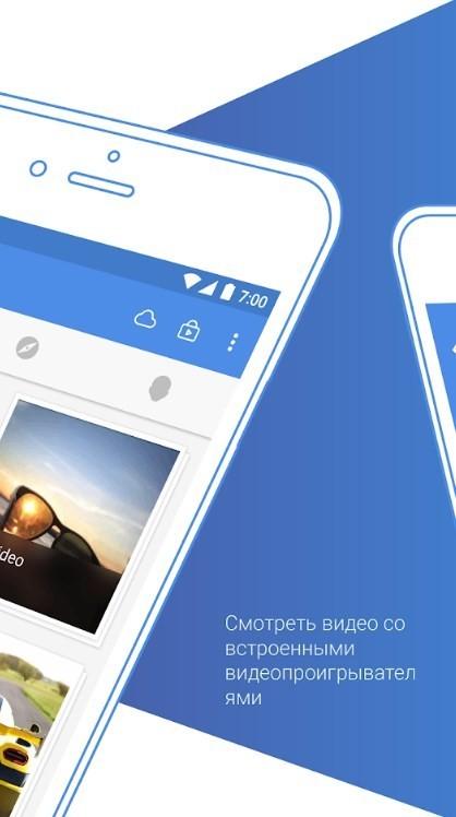 Скриншот Gallery Vault для Android