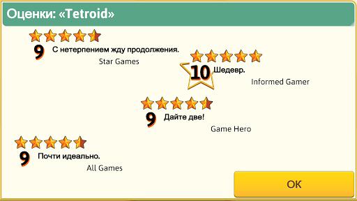 Скриншот Game Dev Tycoon для Android
