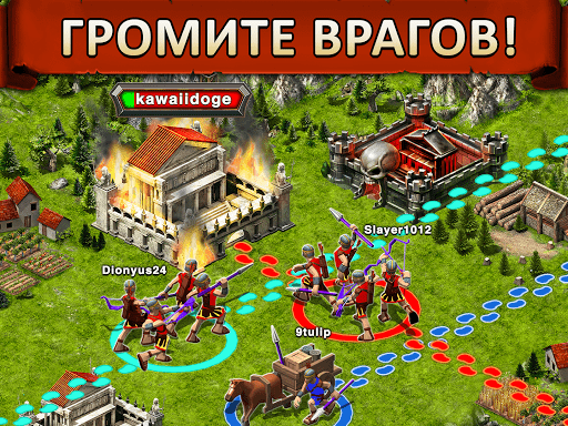 Скриншот Game of War — Fire Age для Android