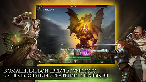 Скриншот Герои Камелота для Android